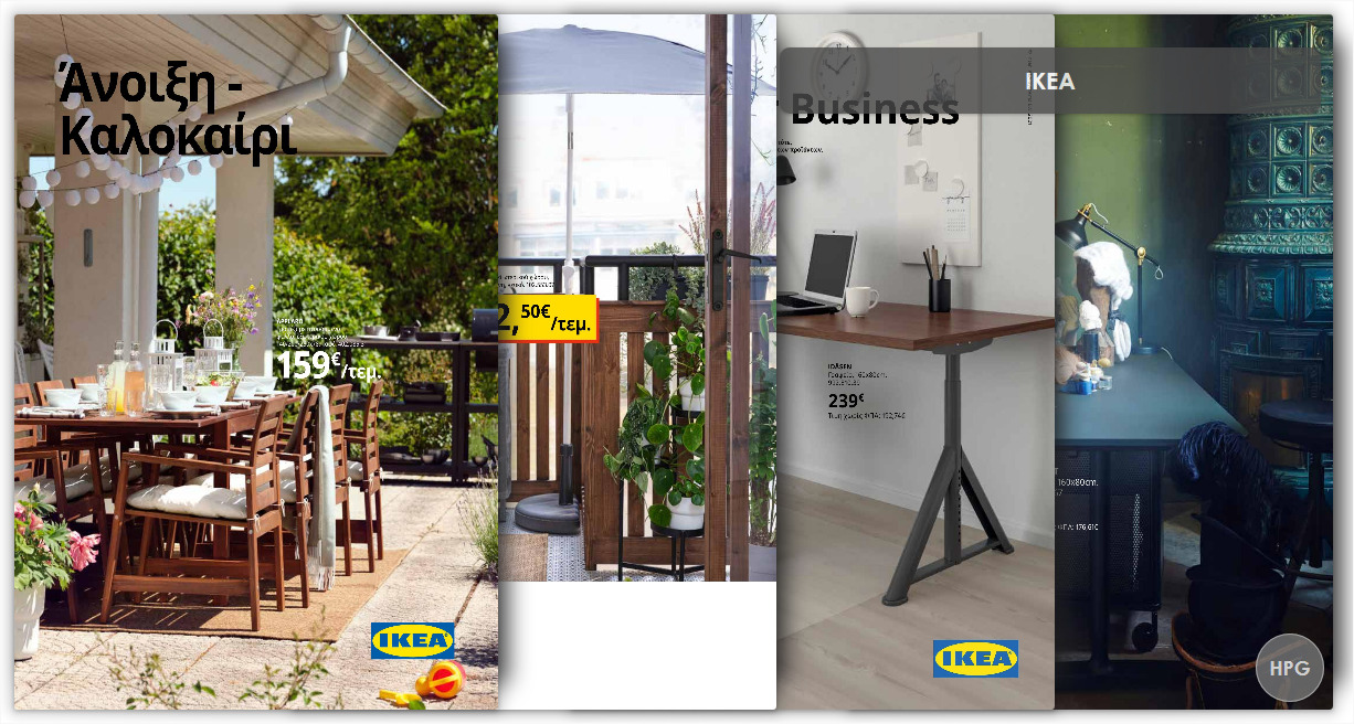 IKEA Greece κατάλογοι προσφορών