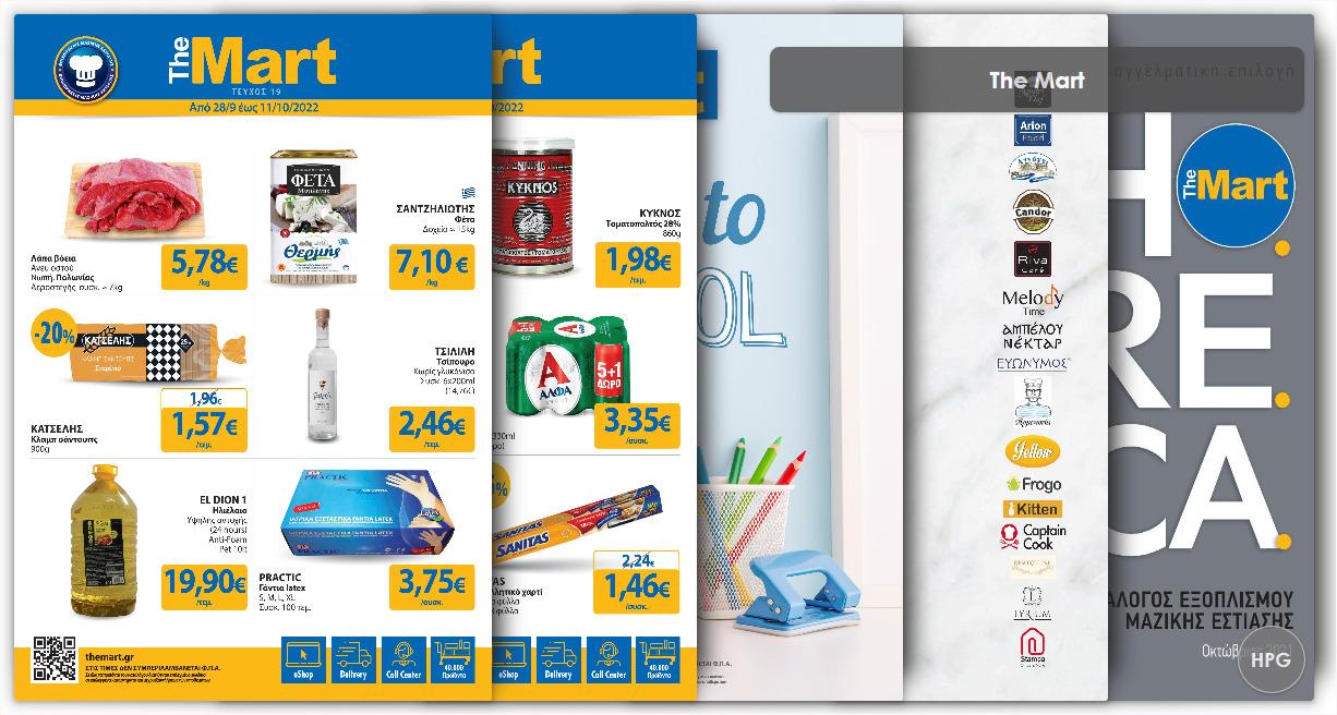 The Mart Cash and Carry φυλλάδια προσφορών